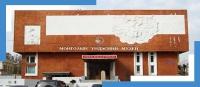 Өнөөдөр Монголын үндэсний түүхийн музей үнэгүй үйлчилнэ