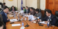 Газрын хууль тогтоомжийн хэрэгжилтийн талаар иргэдийн санал гомдлыг хүлээн авна