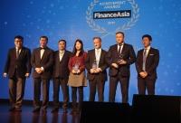 Монгол Улс Азийн санхүүгийн салбарын гурван шагналыг хүртлээ