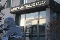 УИХ-ын хоёр гишүүн, Монголбанкны нэг албан тушаалтан оффшор дансаа мэдүүлжээ