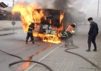 Зорчигч тээвэрлэж явсан автобус шатжээ