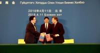 Монгол, Хятадын бизнес эрхлэгчид 4.6 тэрбум ам.долларын гэрээ, хэлцэл байгууллаа