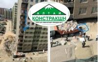 """""""Саруул"""" хотхоны барилгын ажлыг зогсоосон байхад дахин осол гарчээ"""