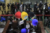 МҮБХ-ны Цэцдийн зөвлөлийн хурал цуцлагдах болсон талаар мэдээлнэ