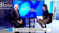 Курт Чэйтлэйн: Алдаа гаргахаас айхгүй байх нь англи хэл сурах гол түлхүүр