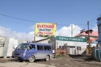 Вьетнам автозасварын газруудад шалгалт хийжээ