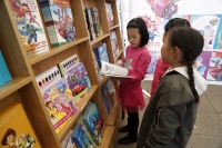 """ҮЙЛ ЯВДАЛ: Төв талбайд """"Номын баяр"""" болно"""