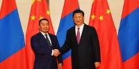 Ши Жиньпин: Монгол Улсын язгуур эрх ашгийг ямагт хүндэтгэнэ
