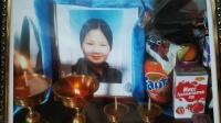13 настай охины амийг  зэрлэгээр хөнөөсөн этгээдүүдийг хаалттай шүүж байна