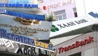 Энэ оны эцэс хүртэл арилжааны банкуудад өөрийн хөрөнгөө нэмэгдүүлэх хугацаа өгчээ
