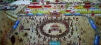 Даншиг наадам Монголчуудын эв нэгдлийн бэлгэдэл