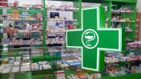 Зарим эмийн сангуудын үйл ажиллагааг зогсоожээ