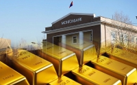 Монголбанк наймдугаар сард 2,866 кг алт худалдан авчээ