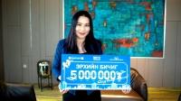 """""""СКАЙ-2 АПАРТМЕНТ"""" СОШИАЛ УРАЛДААНЫ АЗТАН ТОДОРЛОО"""
