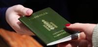 Дипломат, албан паспортууд хүчингүй болно