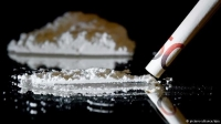 Хар тамхины хэрэгт таван сурагч холбогджээ