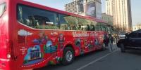 Хотын автобустай аялалд оюутнуудыг хамруулж байна