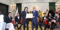 Морин хуурын чуулга Япон улсын гадаад хэргийн сайдын өргөмжлөл хүртлээ