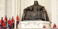 """Өнөөдөр """"Монгол Бахархлын өдөр"""""""