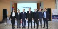 Төрийн банкны ПОС төхөөрөмжийг ашиглан төрийн үйлчилгээний төлбөрийг хялбар төлнө