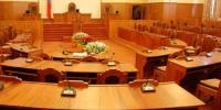 Парламент энэ долоо хоногт дараах хууль тогтоолын төслүүдийг хэлэлцэнэ