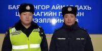Цагдаагийн алба хаагчид галаас гурван хүний амийг аварчээ