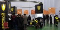 """""""Security Expo-2019""""-д технологийн дэвшлийг танилцуулж байна"""