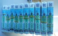 Онцгой албан татварын 100 мяннган ширхэг тэмдэгтийг хилээр нэвтрүүлэхийг завджээ
