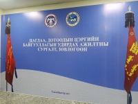 Цагдаа, дотоодын цэргийн байгууллагын удирдах ажилтны зөвлөгөөн болж байна
