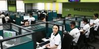 ХААН банкны Харилцагчийн мэдээллийн төв нэг дор 100 хүнд үйлчлэх боломжтой боллоо