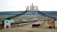 Монгол-Орос, Монгол-Хятадын хилийн боомтуудын амрах хуваарь