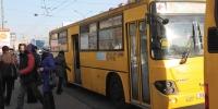 Сар шинийн баяраар үйлчлэх нийтийн тээврийн хэрэгслийн тоог нэмэгдүүллээ