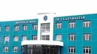 """""""British School of Ulaanbaatar"""" сургуулийн үйл ажиллагаа эхлээгүй байна"""