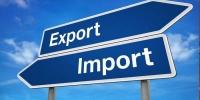 Экспорт, импортын гэрчилгээ олгох үйлчилгээг журамлана