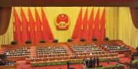 БНХАУ-ын Улс төрийн зөвлөлийн Үндэсний хорооны чуулган эхэллээ