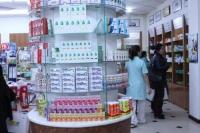 Хөнгөлттэй эмийг сард хоёрхон удаа худалдаалдагийг таслан зогсооно