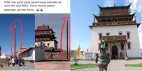 Хэлмэгдүүлэлтийн үед үлдсэн ганц модыг хүсэл биелүүлэгч болтол нь мөргөсөн монголчууд