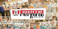 KFC гал тогоогоо олон нийтэд нээлттэй танилцууллаа