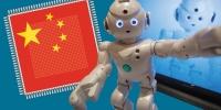 Шинжлэх ухаан технологийн салбарт 1,5 сая хятад эрдэмтэн ажилладаг