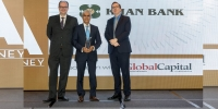 """ХААН Банк """"Asiamoney"""" сэтгүүлээс дахин хос шагнал хүртлээ"""