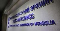 """""""Монгол Улс дахь хүний эрх, эрх чөлөөний байдлын талаарх 18 дахь илтгэл""""-ийг УИХ-д өргөн барина"""