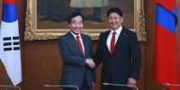 БНСУ-ын Ерөнхий сайд Ли Наг Ён-ы Монгол Улсад хийсэн айлчлалын үр дүнгийн талаар