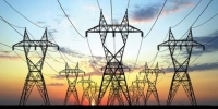 Өнөөдөр таван дүүрэгт цахилгааны хязгаарлалт хийнэ