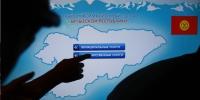 Киргизстан Улсад паспортын тендертэй холбоотой авлигын эрсдэл үүсчээ