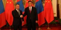Монгол Улсын Ерөнхийлөгч Х.Баттулга БНХАУ-ын дарга Ши Жиньпин нар албан ёсны хэлэлцээ хийлээ