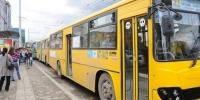 Ахмадуудыг нийтийн тээврээр төлбөргүй зорчуулах үйл явцыг зогсоогоогүй