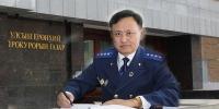 Улсын ерөнхий прокурор  Б.Жаргалсайхан нийт прокурор, ажилтнуудад үүрэг, чиглэл өгөв