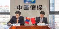 Монгол Улсын Хөгжлийн банк 400 сая америк доллар хүртэл санхүүжилт татах хэлэлцээнд гарын үсэг зурав