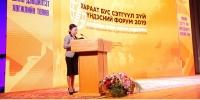 """Монгол Улсын Ерөнхийлөгч Х.Баттулга """"Хараат бус сэтгүүл зүй"""" үндэсний форумд оролцогчдод илгээлт хүргүүлэв"""
