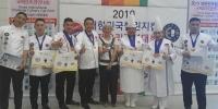 Монголын тогооч нар олон улсын тэмцээнээс 12  медаль хүртжээ
